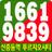 글쓴이       인천효성해링턴타워 아파텔 1661-9839 @gagupangpang     [2018러시아월드컵] 결승전! 프랑스vs크로아티아 경기 하이라이트 [해외현지중계] https://t.co/De0ErVL4W0