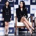 '협상' 손예진, 원피스 재킷 패션..세련미 '폭발'