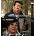 혜은이, 김동현 200억 빚 갚아줬는데..또 돈 사고?!